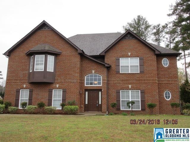 ForSaleByOwner (FSBO) home in Alabaster, AL at ForSaleByOwnerBuyersGuide.com